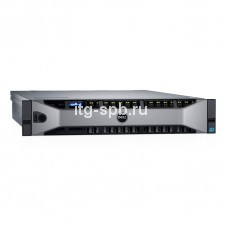 Dell PowerEdge R830 Dual Xeon E5-4640 v4 64GB 480GB SSD Rack Server