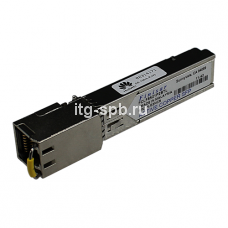 DWDM-SFPGE-1556-55