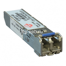 DWDM-SFPGE-1538-98
